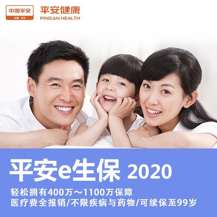 2020-1.jpg