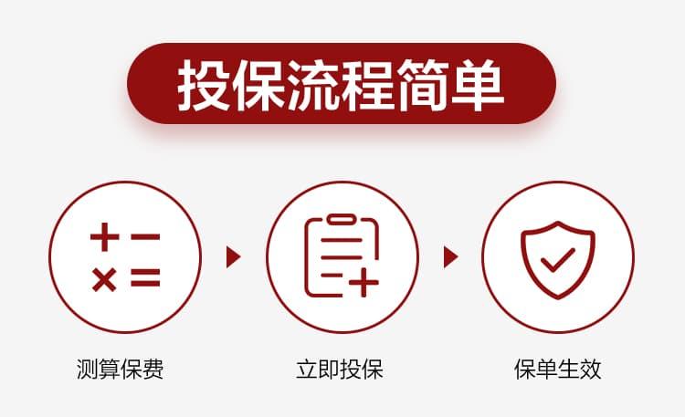 百年康惠保2020-11.jpg